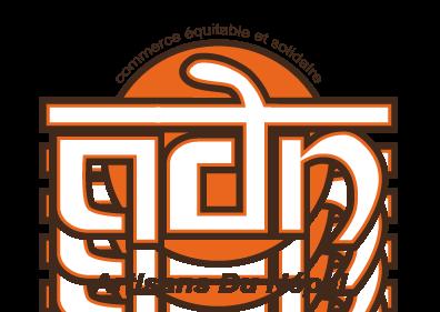 Artisans Du Nepal